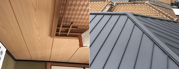 屋根の雨漏り修理工事後