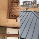 堺市で雨漏り修理